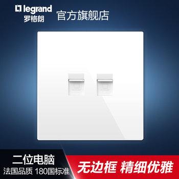 罗格朗开关 插座面板 逸景白色 二位双电脑网络 网线电源 86型
