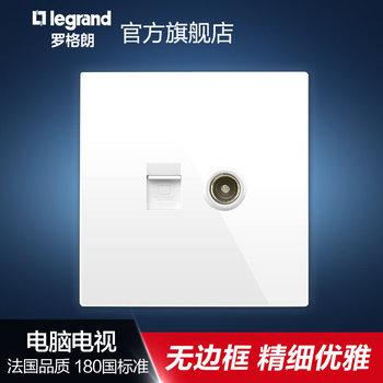 罗格朗开关 插座面板 逸景白色 二位电脑电视网络 信号电源 86型