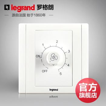 罗格朗开关 插座面板 美涵白色   调速变速吊扇电风扇  墙壁电源  86型  美涵白色