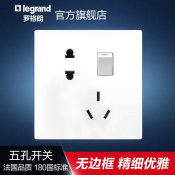罗格朗开关 插座面板 逸景白色 二三插五孔带一开单控 墙壁电源 86型