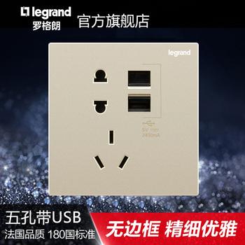 罗格朗开关 插座面板 逸景金色 二三插五孔带USB 墙壁电源 86型