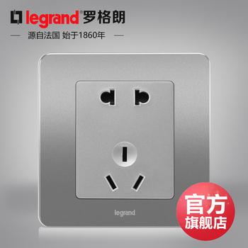 罗格朗开关 插座面板 逸典醇砂钢 二三插五孔 墙壁电源 86型