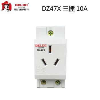 德力西模数化插座 DZ47X310导轨插座 单相两极带接地10A 三插3/10