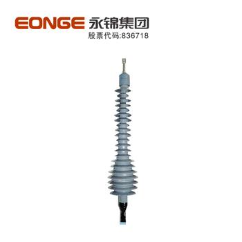 永锦电气 110kV预制式户外终端复合套型