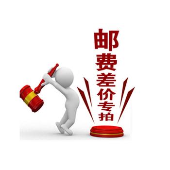 杭申电气 ZN73-12/630-25 高压真空断路器