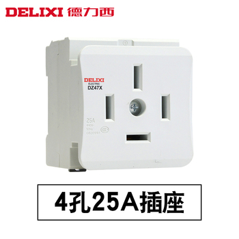 德力西模数化插座 DZ47X425导轨插座 三相四极 25A 四插/4孔-25/4