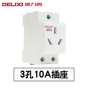 德力西模数化插座 DZ47X310导轨插座 单相两极带接地10A 三插10/3