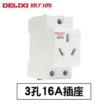 德力西模数化插座 DZ47X316导轨插座 单相两极带接地16A 三插3/16
