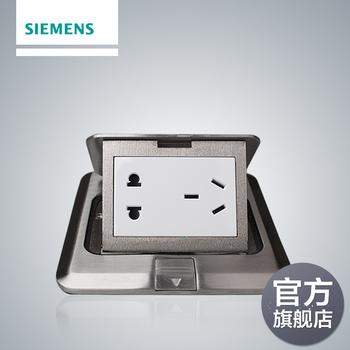 西门子 不锈钢地插 五孔电源插座 地板插座