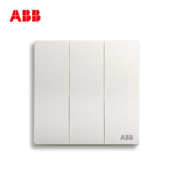 ABB开关插座 轩致无框 雅典白色 三开单控开关面板