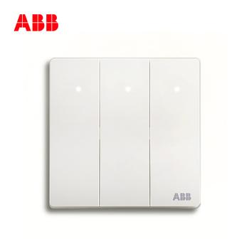 ABB开关插座 轩致无框 雅典白色 三开单控带灯开关面板
