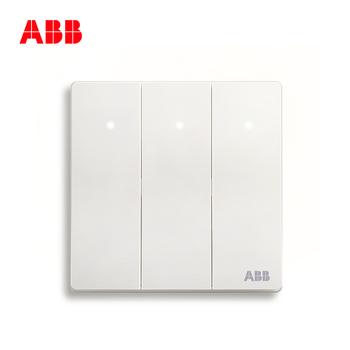 ABB开关插座 轩致无框 雅典白色  三开双控带灯开关面板