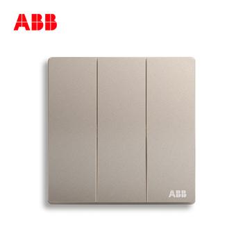 ABB开关插座 轩致无框 朝霞金色 三位三开三联单控开关面板