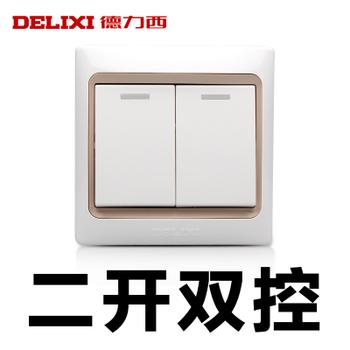 德力西电工 CD280系列 二开双控带荧光开关面板