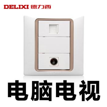 德力西电工 CD280系列 二位电脑电视插座