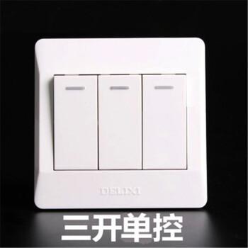德力西电工 CD210系列 三开单控开关面板
