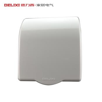 德力西电工 CD200系列 防溅盒B8631/01(X)
