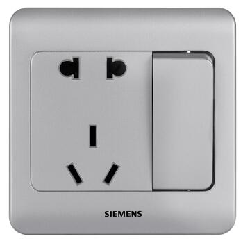 西门子开关插座面板 远景银一开双控带五孔插座 10A