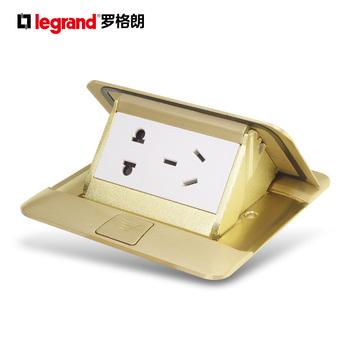 罗格朗插座 通用型铜面地插 五孔电源插座
