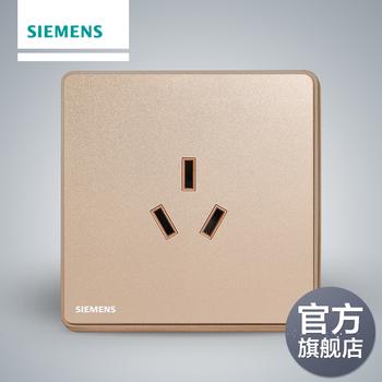 西门子开关插座面板 睿致玫瑰金系列 三孔插座 空调插座 16A