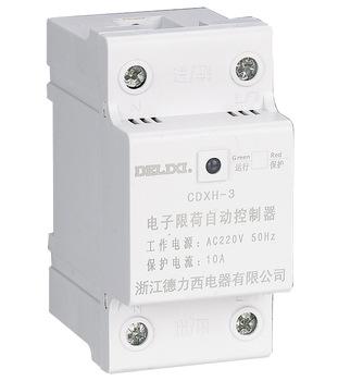 德力西 电子限荷自动控制器 CDXH3 15A
