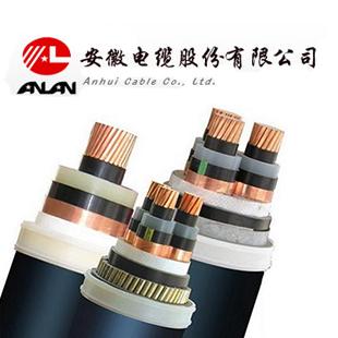 【安徽电缆】电力电缆ZR-YJV-0.6/1-3×150+1×70