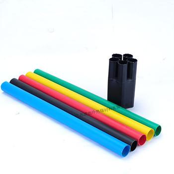 威能1KV五芯热缩电缆附件 4*95+1*50