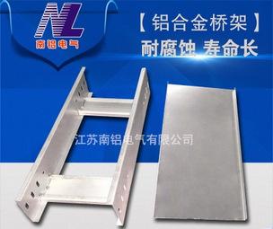 铝合金槽式桥架100*100*1.5*1.0