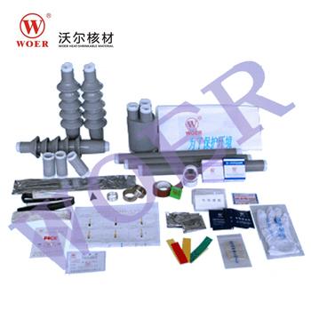 沃尔核材三芯户内冷缩终端26/35KV-3*50(铜铝)
