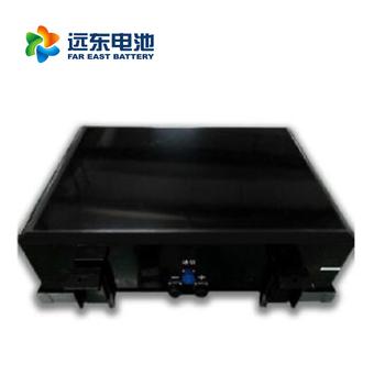 远东电池 动力电池模组 18650电池组   厂家定制远东电池出品 众泰云100电池包,(定制产品)