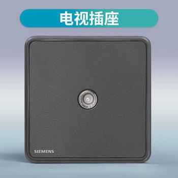 西门子灵蕴玄青黑 一位电视插座 黑色家用开关插座暗装大板窄边