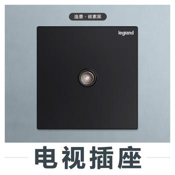 罗格朗开关 插座面板 逸景碳素黑 一位单电视有线电视 信号电源 86型