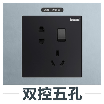 罗格朗开关 插座面板 逸景碳素黑 二三插五孔带一开双控 墙壁电源 86型