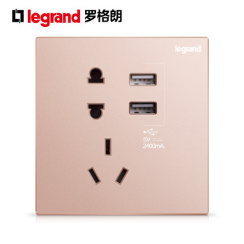 罗格朗开关 插座面板 逸景樱花粉 二三插五孔带USB 墙壁电源 86型