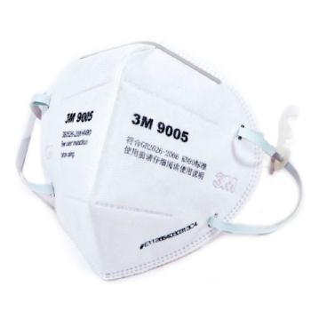 3M  9005颈带式双片自吸过滤式防颗粒物呼 50个一盒  防护PM2.5雾霾