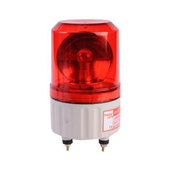 台塑 LTE-1101J 旋转式警示灯 声光报警器报警灯 信号灯 螺栓固定