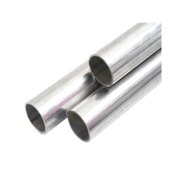 爱谱华顿(AIPU)JDG KBG金属穿线管电线管20*1.0(可订制)