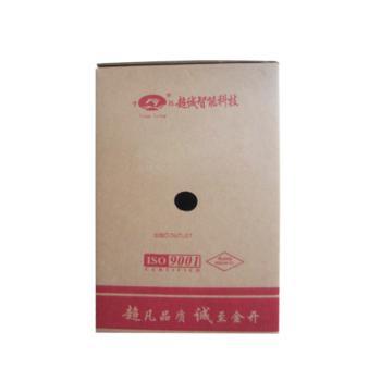 宁扬(ningyang)国标六类4对网线HSYV-6 305米/箱 0.57线径 定制
