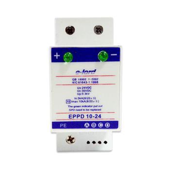 易龙(elord)低压直流型电源浪涌保护器 EPPD10-24
