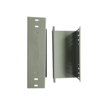 万泉(MOQUAN)300*100 喷塑水平槽式桥架*1.2