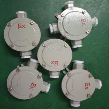 福州旭卓 X920-4  防爆接线盒