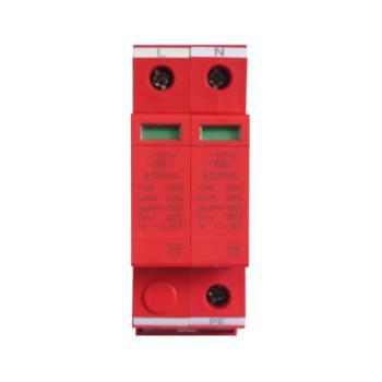 行家 电源浪涌保护器HJSPD40-2210V HJSPD40/2-210