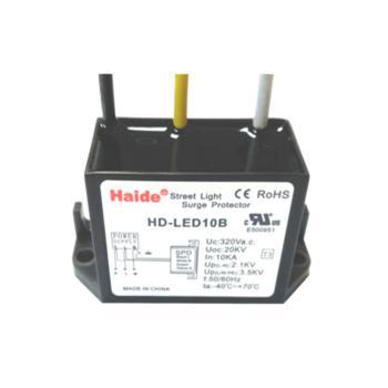 海德(Haide)LED户外路灯防雷器 并联型浪涌保护器 稳压  HD-LED10B