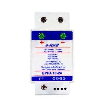 易龙(elord)低压交流型电源浪涌保护器 EPPA10-24