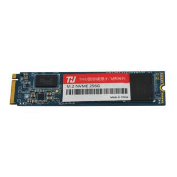 THU M.2 NVME 256G固态硬盘