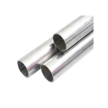 欣聚锋 KBG金属穿线管电线管40*1.2
