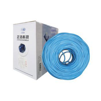 帝奥 六类4对UTP双绞线 蓝色 300米/箱