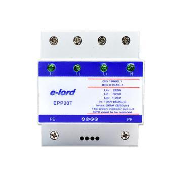 易龙(elord)交流型电源浪涌保护器(三相) EPP20T