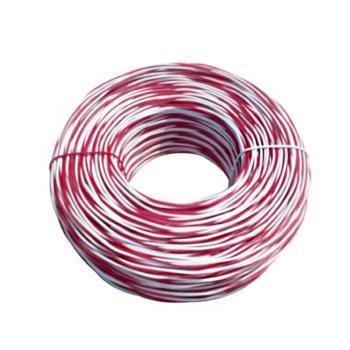 众城 RVS2×0.5 100m红白两芯双绞软电线