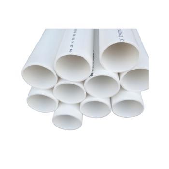 爱谱华顿(AIPU)PVC-U排水管(A)白色 DN160 4M